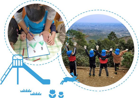 画像:大山保育園